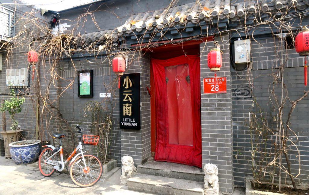 """En matresa i Peking. Här på """"Little Yunnan"""" börjar dagens matresa."""