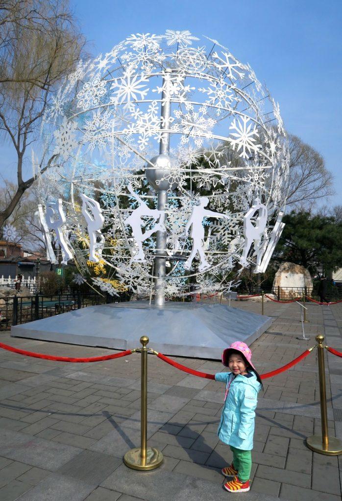 En bubbla med vinteridrott lyser upp i Peking vid Houhai området.