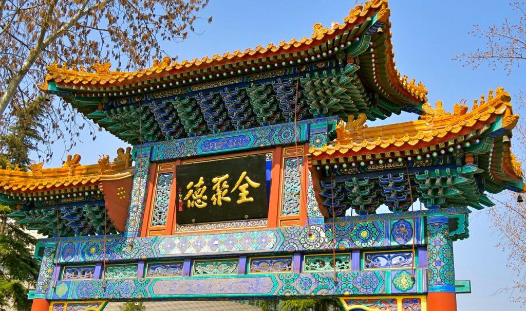 Vackra och kreativa skyltar finns på portalen till Pekings Huo Hai område.
