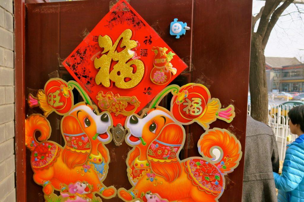 Vardagsskyltar i Peking är det gott om och nu påminns man om att Hundens år har anlänt.