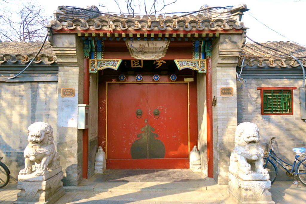 Entrén till en pekingfyrkant just i Peking