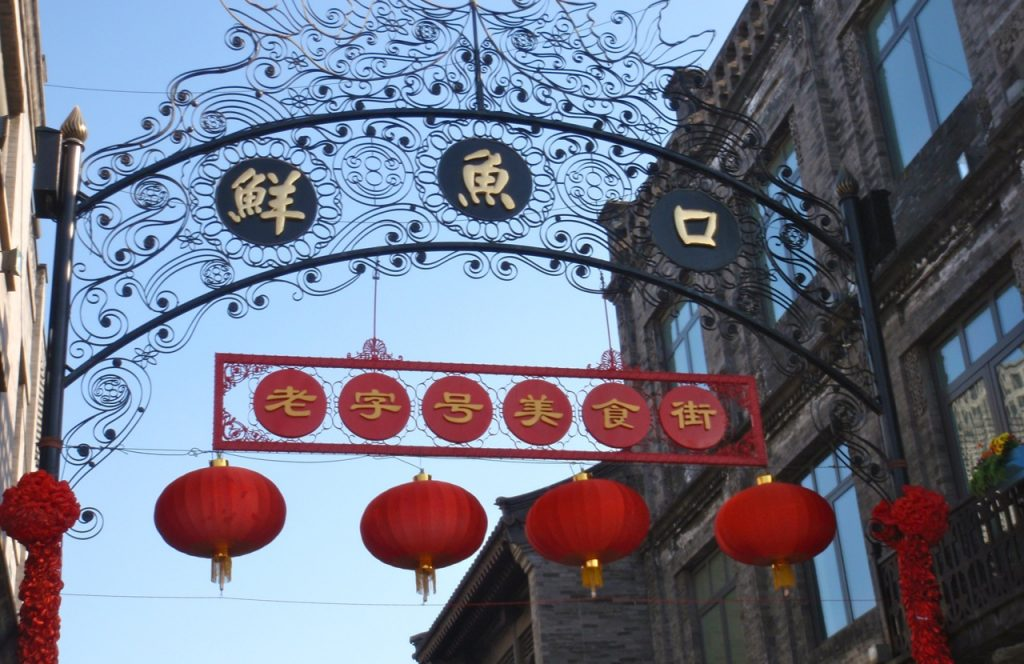 Kinesiska tecken blir till ord. Sen vill det till att kunna läsa dem.