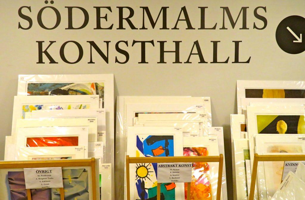Lokal konsthall. Trevligt möte med Södermalms konsthall i Skrapan.