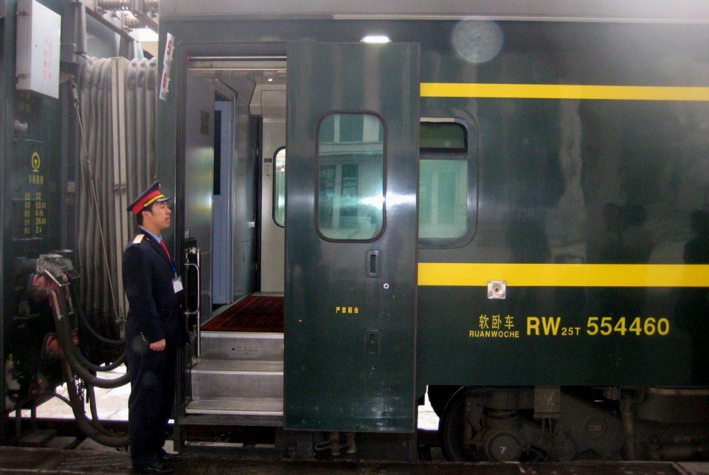Riktning mot Tibet och Lhasa. Med tåg från Peking.