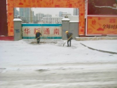 Positiva snöskotare i Peking