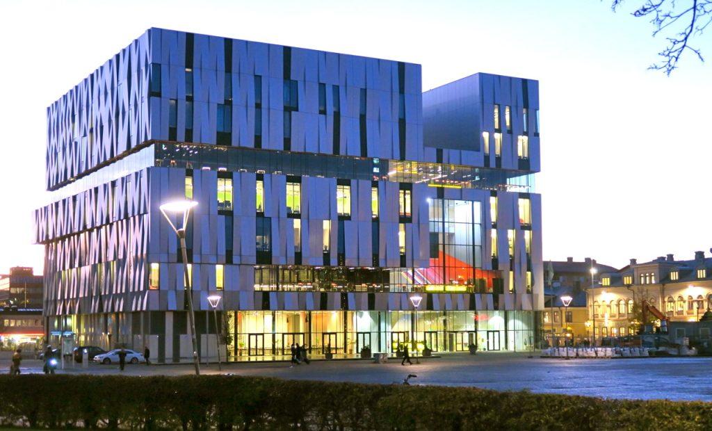 Uppsala konsert och kongresshus