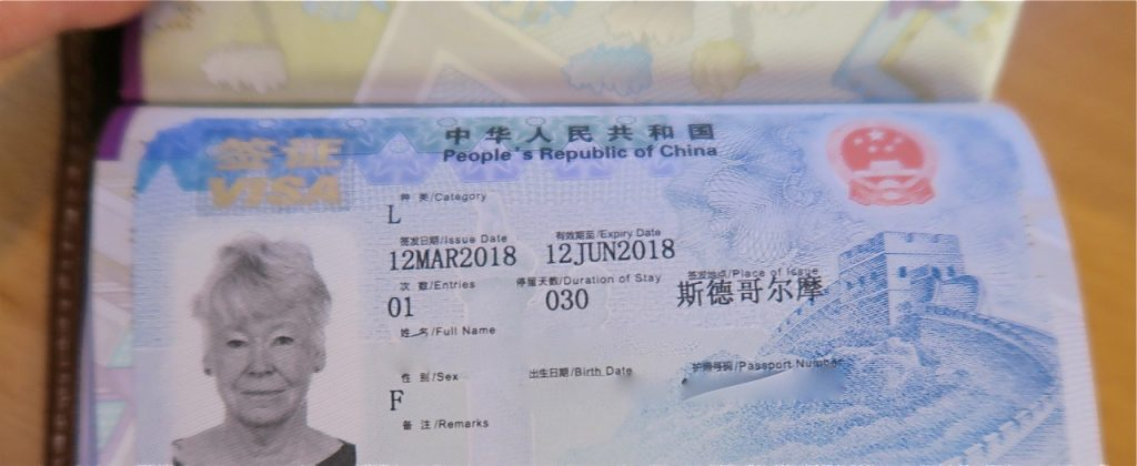 Klart med visum så nu bär det av tillbaka till Peking. En efterlängtad resa.