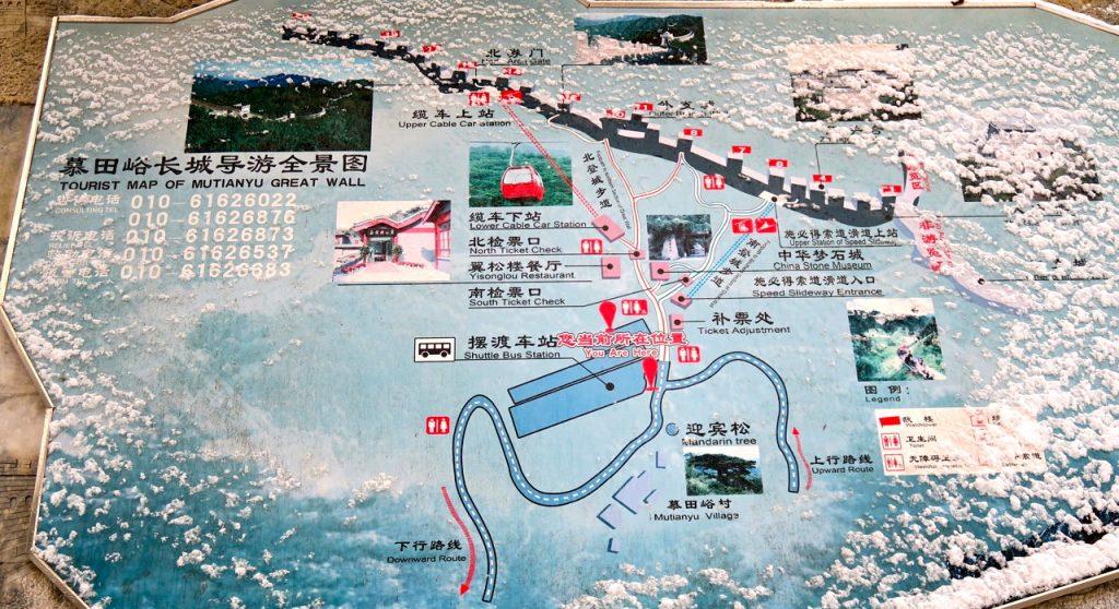 Vid kinesiska muren i Mutianyu fanns en tydlig karta där väsentligheter var översatta till engelska.