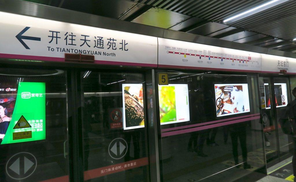 Pekings tunnelbana är en av de transporter som kraftigt byggts ut.