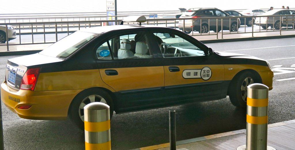 Hemresa från Peking och smidigt med en taxi till flygplatsen.