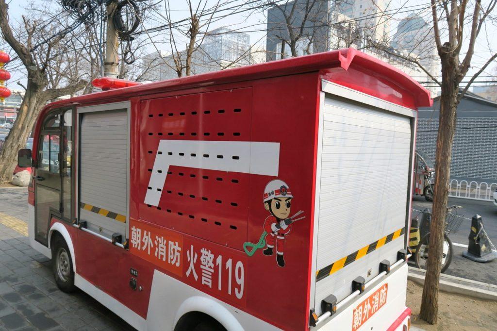 Kinesiska tecken kan kombineras med en bild så blir det lättare att förstå.