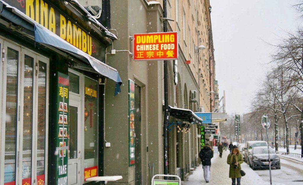 Dagsfärska dumplings finns på restaurang KIna Bambu på Ringvägen i Stockholm.