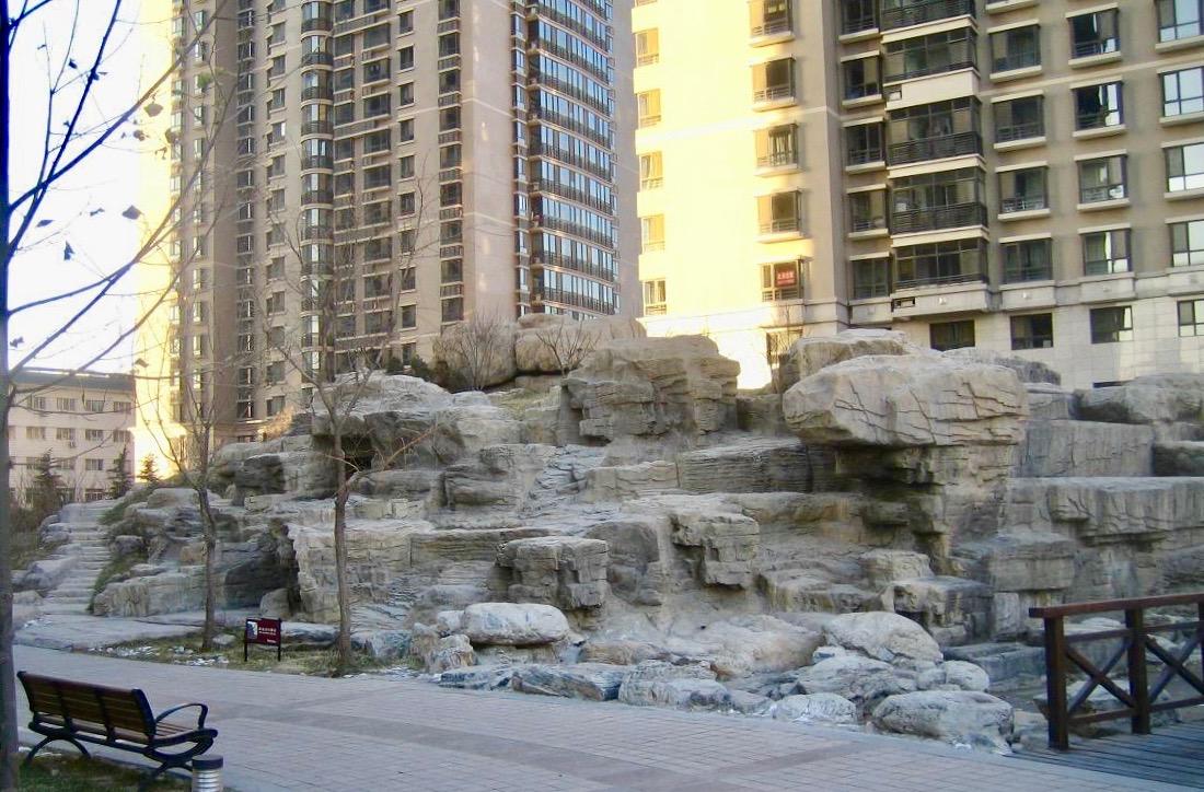 Vår första lägenhet i Peking, i MOMA, har också lämnat avtryck.
