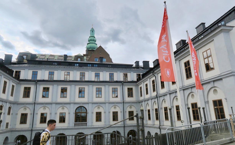Entrén till Stadsmuseet