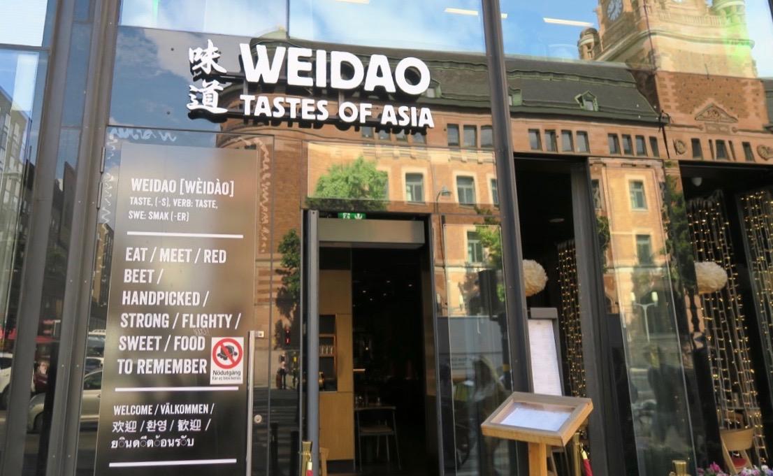 En fin dag övergick i en fin kväll på restaurang Weidao i STockholm.