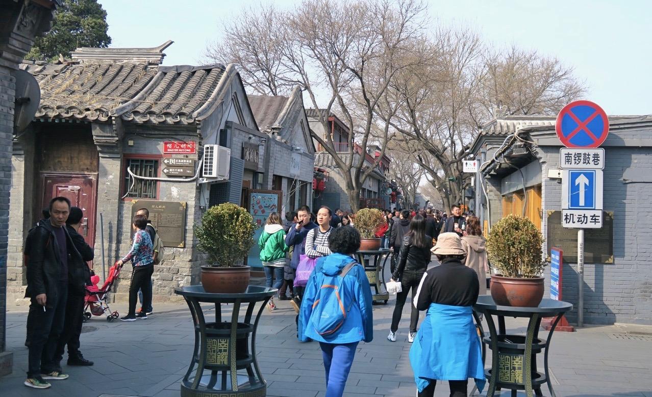 Peking och ett hutongområde. Bra med skyltar som kan visa vägen.