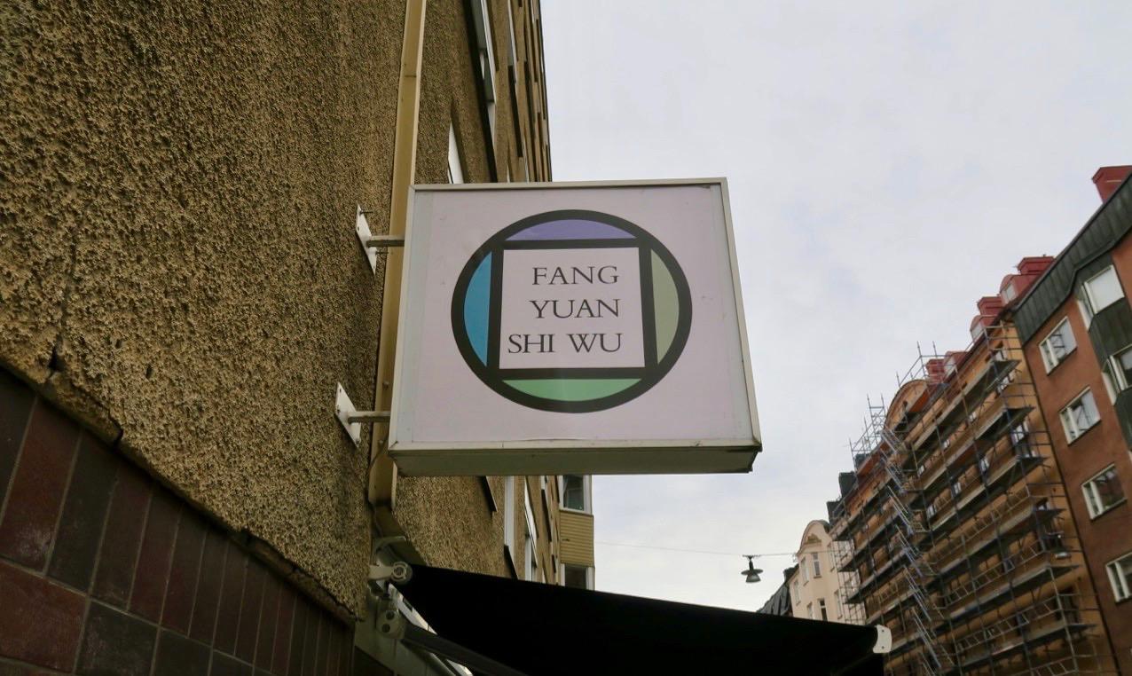 """SSmak av Kina får man helt klart på den lilla restaurangen """"Fang yuan shi wu. """""""