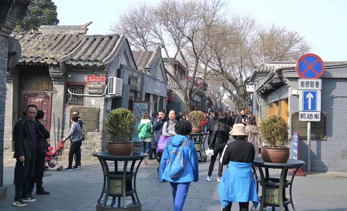 Peking. Många mysiga platser och kvarter att strosa runt i.