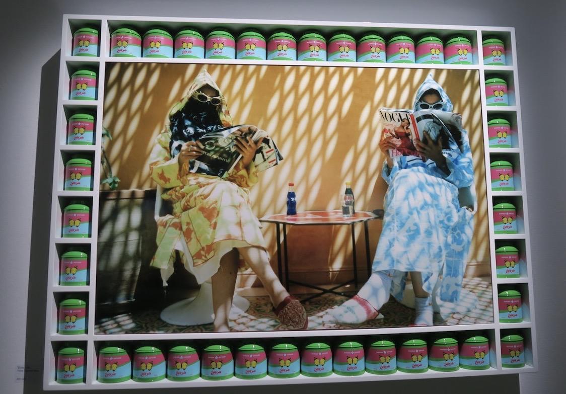 """Utställningen """"Vogue, The Arab Issue"""" pågår på Fotografiska museet fram till den 7/6-2020"""