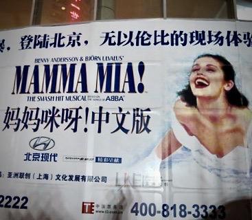 Kina. Peking. Biljetterna till Mamma Mia, den kinesiska versionen är i våra händer.