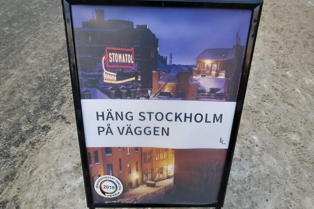 Stockholm. Södermalm. Götgatan- Denna skylt aä annat roligt jag sett i veckan.