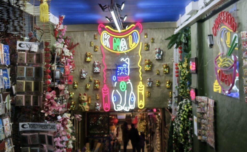 """Stockholm. Södermalm. Kinesisk butik. En skylt där det står """"KIna li"""" viasar att man kommit rätt."""