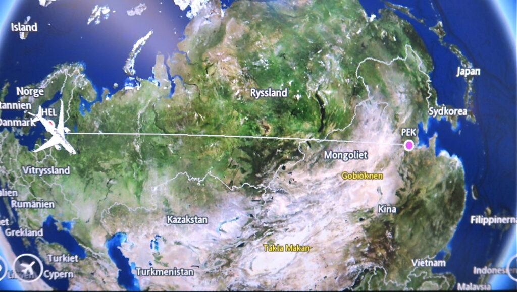 Från Helsingfors till Peking har vi flugit men vi hade en önskan om att en gång åka den Transsibiriska järnvägen. Känns avlägset nu.
