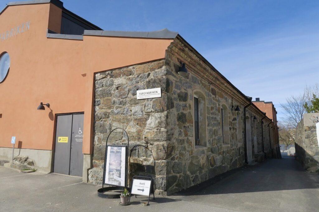 Stockholm. Liljeholmen. Lövholmens industriområde. Förgfabriken med konsthall, café och resrtaurang.