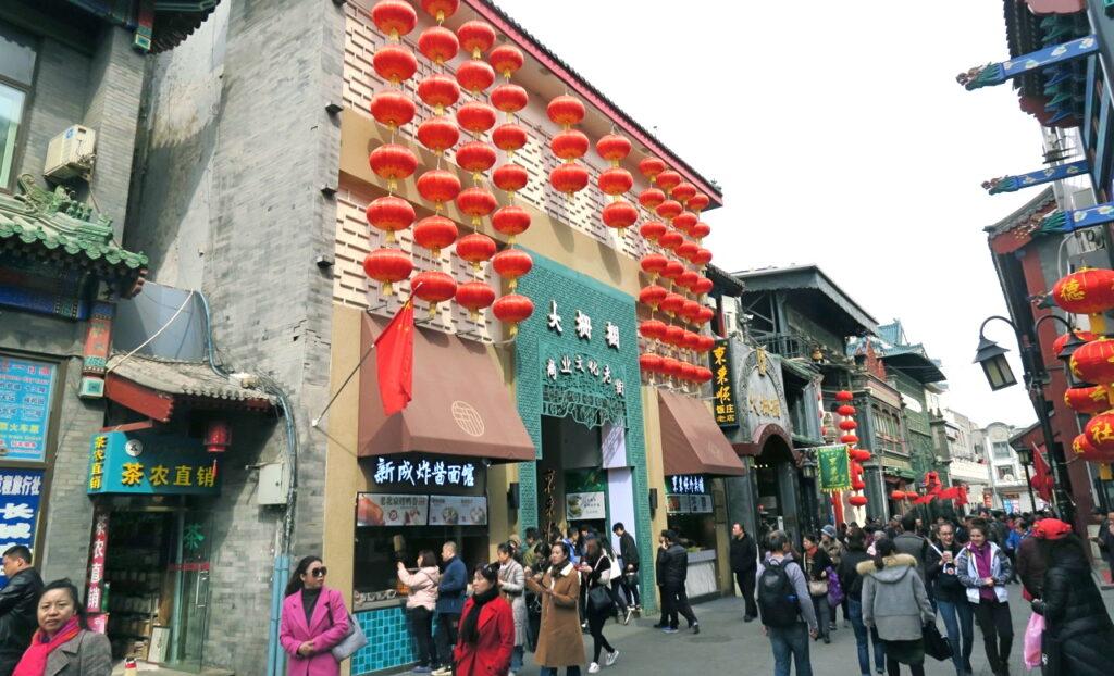KIna. Peking. LÄtt här att missa den butik man tänkt sig och p.g.a språksvårighete.