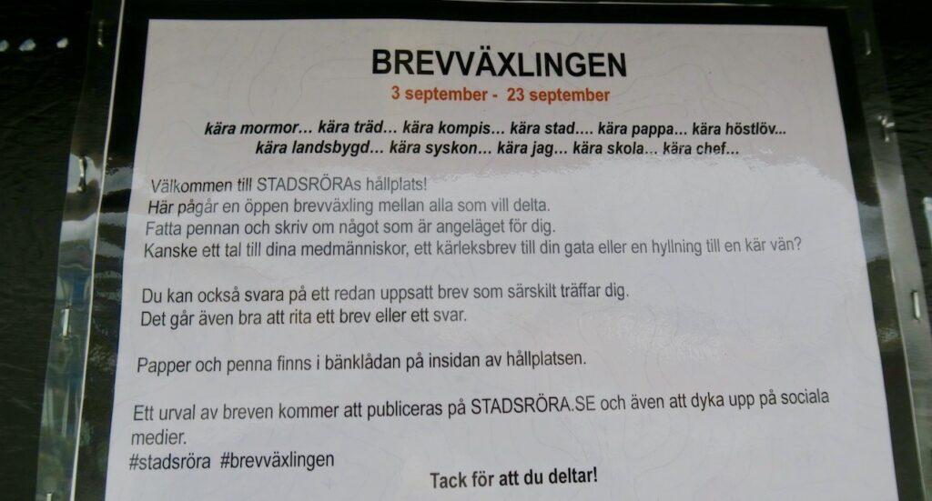 """I Norrtälje pågår projekt """"stadsröra"""" , ett sätt att kommunicera."""